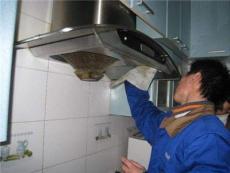 廣州西門子油煙機維修www.gzsiem