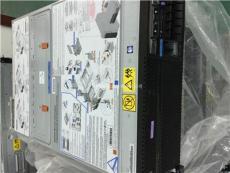 IBM Power 740 8205-E6D