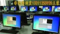 大學網絡專業非編系統非編教室建設 可培訓