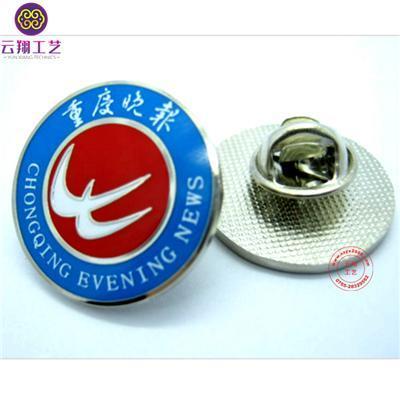 企业形象司徽制作 金属徽章