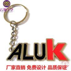 厂家制作金属广告钥匙扣/logo钥匙扣