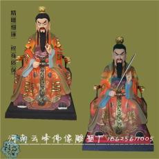 道教神像批发张天师佛像厂家河南大型佛像