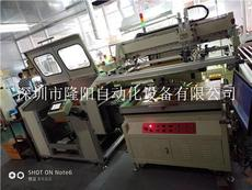 CCD絲網印刷機
