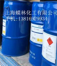 流平剂BYK-306