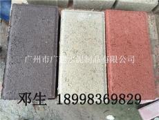 建菱砖 广场砖 环保彩砖 透水砖 植草砖