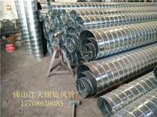 高材质螺旋风管加工厂-广州螺旋风管厂