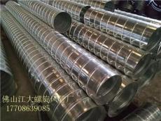 广州螺旋风管厂专业白铁皮螺旋风管