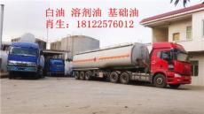 D40环保溶剂油
