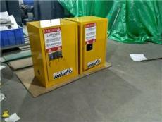 防爆柜 工业安全柜45加仑安全防爆柜-检测证