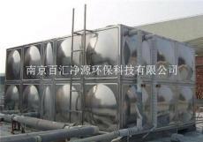 江苏供应百汇净源牌不锈钢方形水箱