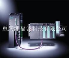 6ES7 901-3CB30-0XA0西门子plc模块