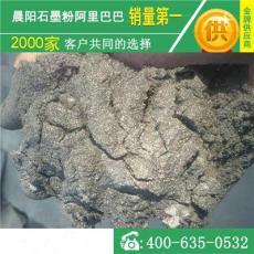 铅蓄电池专用纯天然石墨
