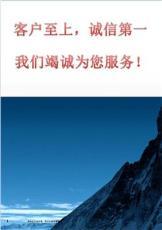 广东淞闽SM-HGCPA 抗腐蚀增强剂
