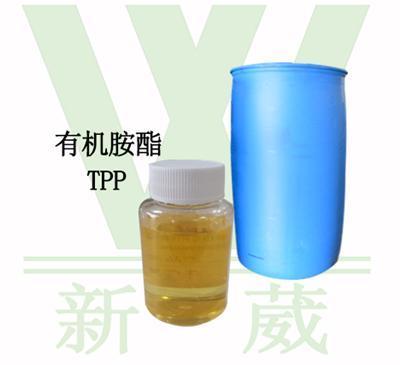 深圳直供多功能清洗剂无泡原料有机胺酯TPP