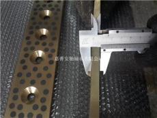 punch标准铜合金耐磨板石墨镶嵌铜滑板
