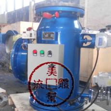 自动反冲过滤器ZPG-LZ 压差反冲洗过滤器