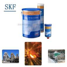 SKF/斯凱孚 重載高溫高粘度軸承潤滑脂
