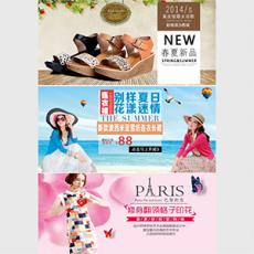 广州花都宣传折页设计印刷 宝彩包装设计