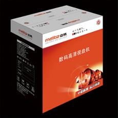 广东宝彩包装彩箱印刷加工 供应礼盒