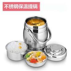 不锈钢保温提锅 直型鼓型真空保温饭桶