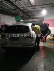 广州新车甲醛气味太浓除异味找
