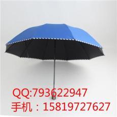 合肥雨傘廠 合肥雨傘工廠