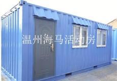 瓯海柳市活动房拆搭回收鳌江青田云和彩板房