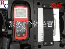 大连汽修厂家用道通ts508胎压匹配仪价格