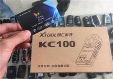岳阳购买朗仁I80pAD锁匠专用匹配仪知名厂商