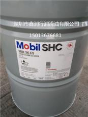 美孚SHCXMP68合成齿轮油/合成工业齿轮油