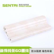 临沂森泰生态木60腰线环保竹木纤维收边线条
