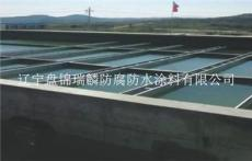 PSQ復合防腐防水涂料
