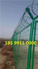 新疆浸塑护栏网生厂厂家