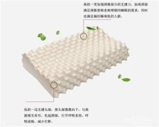 广西沃索泰国进口天然乳胶枕批发零售实体店