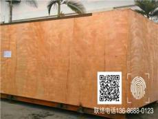 惠州淡水专业木箱包装公司