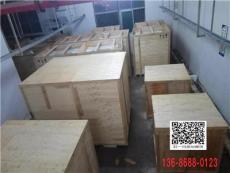 惠州陈江出口防潮木箱包装