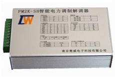 PM2K-SH电力调制解调器