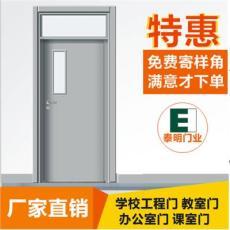 钢质学校教室专用防盗门 科室门生产厂家