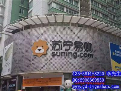 广元铝单板 冲孔铝单板吊顶 幕墙冲孔铝单板