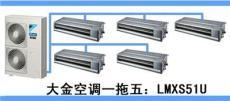 上海空调回收回收上海空调高价回收空调