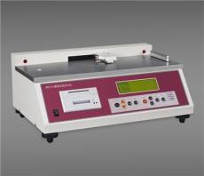 MXD-01 摩擦系數測定儀