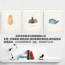深圳市福田区哪有装裱装框裱字裱画的地方