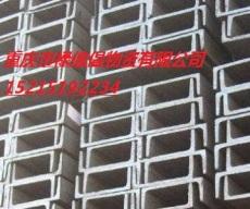 重庆镀锌工字钢 镀锌工角槽 长年批量供应