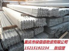 常年供应 q345b热轧角钢 长寿镀锌角钢槽钢