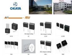 代理RE334-MX冈谷OKAYA安规电容防雷产品