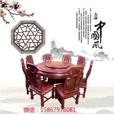 黑酸枝圓臺價格/紅木圓餐桌價格/大紅酸枝餐