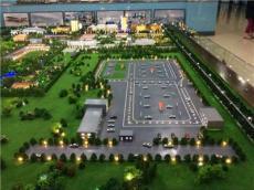 綏芬河沙盤模型設計制作