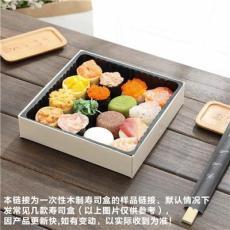 可定制木盒 多尺寸寿司打包盒 餐盒工厂直销