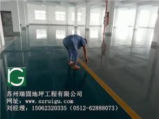 苏州混凝土密封固化剂厂家