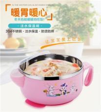 不锈钢韩式卡通儿童304注水碗 保温碗